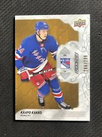 2019-20 UPPER DECK ENGRAINED KAAPO KAKKO ROOKIE OAK WOOD #ed 286/299