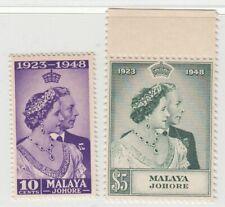 MALAYA JOHORE 1948 ROYAL SILVER WEDDING SG 131/132  MNH PERFECT