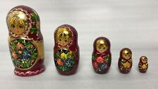 Vintage Matryoshka Matreshka Babushka Babooshka Russian Nesting Doll 5 Pc Gold