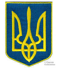 UKRAINE COAT OF ARMS embroidered PATCH iron-on TRYZUB TRIDENT CREST APPLIQUE new