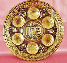 VTG Collectible Religious Pesach Passover Seder Plate /Brown Enamel/ Brass Metal