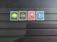 Switzerland 1948 5th Olympic Games Used  Stamps  R37036