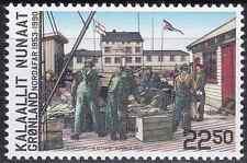 GREENLAND - 2013 - 60th  Anniversary NORDAFAR. Individual stamp, 1v. Mint NH