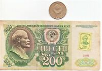 Russia Banknote And Coin Set 1991 Banknote And 1949 Coin as pictured