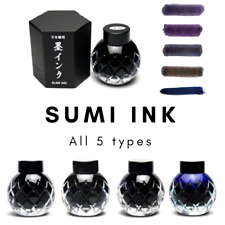 Mita Sanshodo Sumi Ink Fountain pen bottle ink all 5 types 55ml Original product