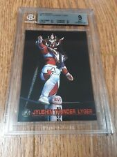 1998 Bandai Jyushin Thunder Lyger Wrestling Card BGS 9 WWE WCW TNA Jushin Liger
