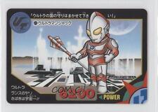 1993 Bandai Ultra #45 Ultraman Jack Gaming Card 0f8