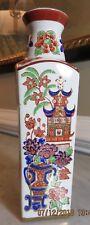 "Oriental Asian Japanese Ceramic Vase - Pagoda Blue Orange Flowers Gold Trim 8"""
