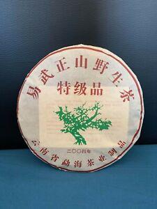 Aged 2004 Yr Chinese Yunnan Chitsu Pingcha Ripe Pu-Erh Tea 357g