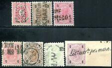 ÖSTERREICH 1883 45-46 etc BAHNPOST SCHIFFSPOSTSTEMPEL etc (J8516