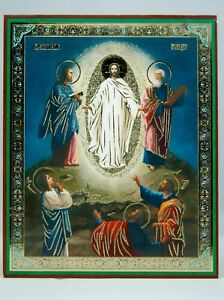 Troparion To The Transfiguration Of The Lord Icon Преображению Господню Икона
