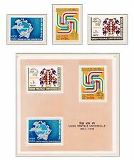 India stamp UPU Centenary set + block MNH 1974 Mi 603-605+ Bl 3 RARE