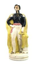 Antique Victorian Staffordshire Flatback Prince Albert Figurine Large 27 cm