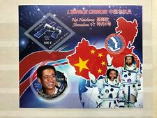 MALI, SPACE, 2011, CHINA SHENZHOU 6 MISSION, MNH, VF IMPERF. SS