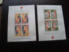 GABON - timbre yvert et tellier bloc n° 6 7 n** (Z14) stamp
