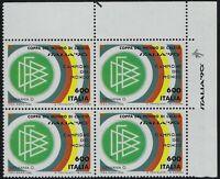 """1990 - Lire 600 """"Germania Campione del Mondo"""" - quartina con """"CIAO"""""""