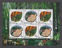 """Moldova 2011 CEPT Europa """"Forests"""" 6 MNH stamps Booklet"""