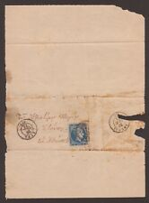 1874/26/01 Mailed From Syros to Athens 20lepta Meshed Paper Print.