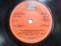 BHEEGI PALKEN  JUGAL KISHORE TILAKRAJ 2221 575 1981 RARE BOLLYWOOD EP vg-