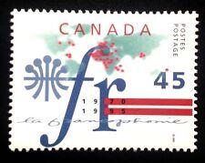 Canada #1589 MNH, La Francophonie Stamp 1995