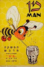 1950 Kosher LITHOGRAPH POSTER Honey BEE Soda DRINK Jaffa JEWISH Israel JUDAICA