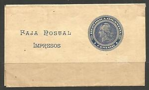 ARGENTINA. 1c COMPLETE UNUSED WRAPPER. OPENS RIGHT OUT, FULL GUM & NO ADHESION.