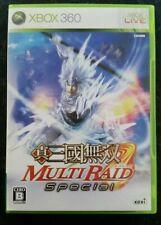 Dynasty Warriors Multi Raid Special Japanese Xbox
