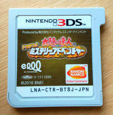 USED Nintendo 3DS Taiko no Tatsujin Dokodon! Mystery Adventures JAPAN Soft Only