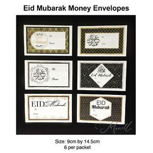 Eid Mubarak Money Envelopes