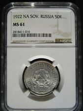 1922 NA Russia 50 Kopeks, Soviet Union, NGC MS 61