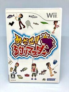 Nintendo Wii - Mezase Tsuri Master - Versión Japan Full