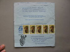 UGANDA, air letter to Germany 1982, strip of 5 lion, big cat