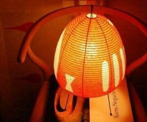 New Isamu Noguchi Akari Daiko Electric Washi Paper Shade Lamp Set 1AT Japan