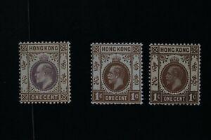 Hong Kong #71 + #109 x 2 three VF MNH stamps (k487)