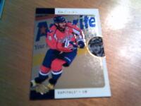 15-16 SP AUTHENTIC 1995-96 SP RETRO ALEX OVECHKIN #R30