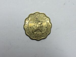 Old Paraguay Coin - 1953 15 Centimos - Circulated