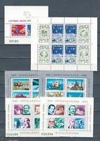 Romania Rumania mnh and used stamp sheets - SPACE - 3 scans