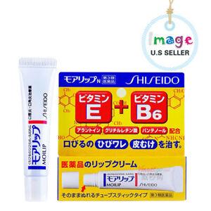 Shiseido Moilip Medicated Vitamin E+B6 Lip Cream 8g 资生堂 口角炎滋润保湿护唇膏 - U.S SELLER