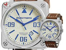MOSCOW CLASSIC AUTOMATIK Kryl'ya Rodiny 2416/05811001