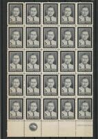 Philippines Mint Never Hinged 1957 Stamps ref 21876