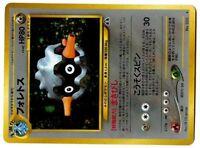 POKEMON JAPANESE HOLO N° 205 FORRETRESS FORETRESS