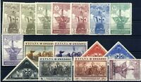 Sellos de España 1930 nº 531/546 Descubrimiento América nuevos