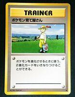 Pokemon Breeder Pokemon Card JAPANESE Nintendo Neo Genesis VERY RARE JAPAN 1996