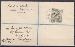 DB7913/ BRITISH NEW GUINEA – SG # 199 ON REGISTERED COVER TO BRISTOL
