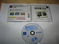Oekaki Puzzle Playstation PS1 Japan import