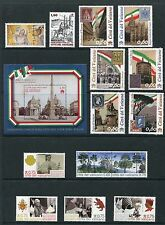Vatican City 2012 Complete Year Set NH - Scott 1493-1514 (Missing 1515)