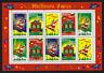 Timbres France Stamps -S/Sheet -1998 ʺMeileurs Voeux Bonne Annéeʺ #2681-2685 MNH
