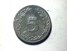 5 millimes tunisie 1960