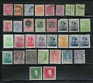 Serbia Lot, 1880 to 1920