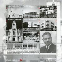 Dominican Republic 2018 MNH Humberto Ruiz Castillo 6v M/S Architecture Stamps